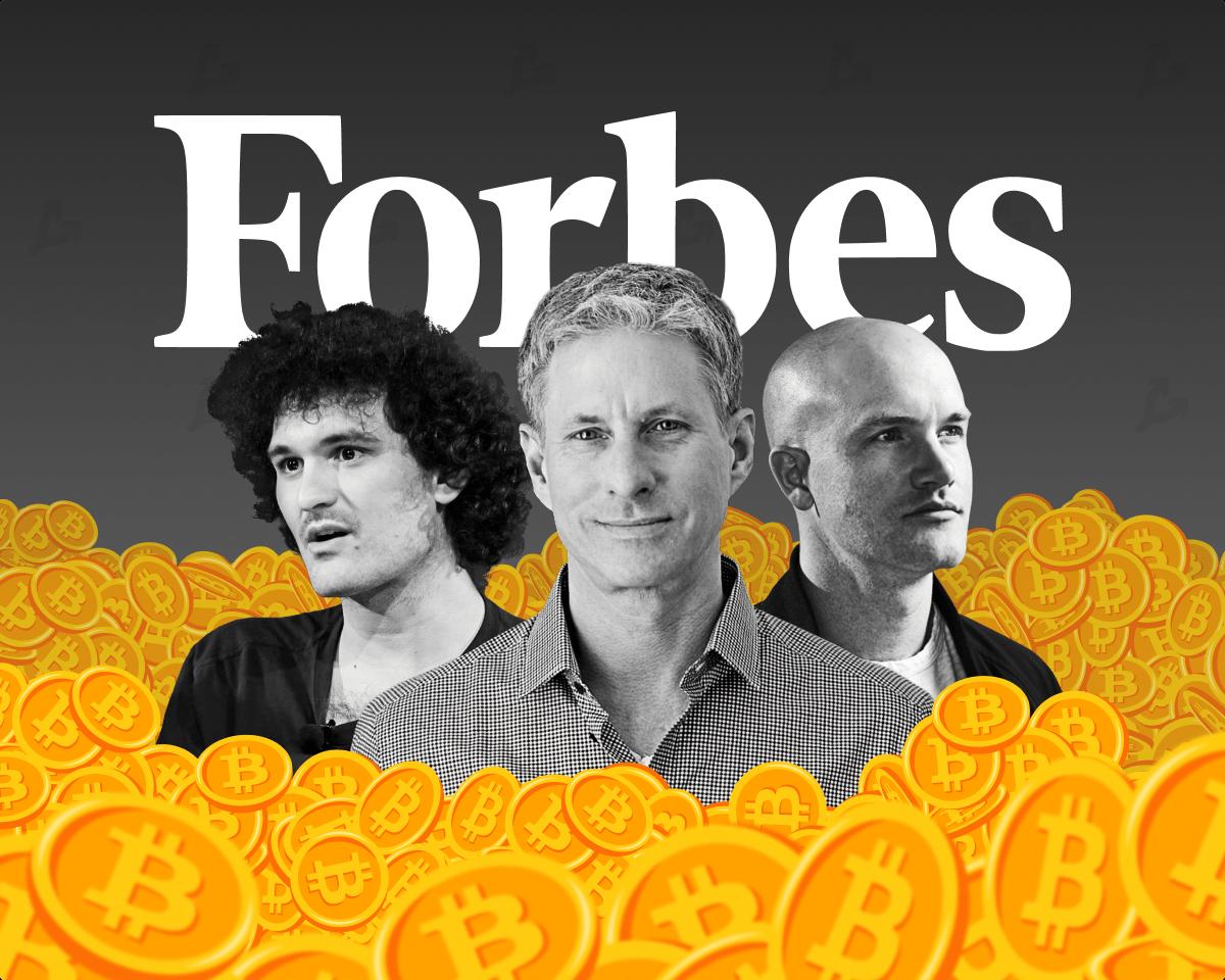 Forbes назвал 400 богатейших миллиардеров США. Среди них семь представителей биткоин-индустрии