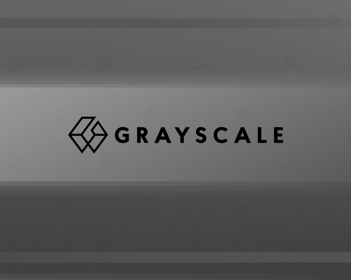 СМИ: Grayscale подаст заявку на преобразование биткоин-траста в ETF