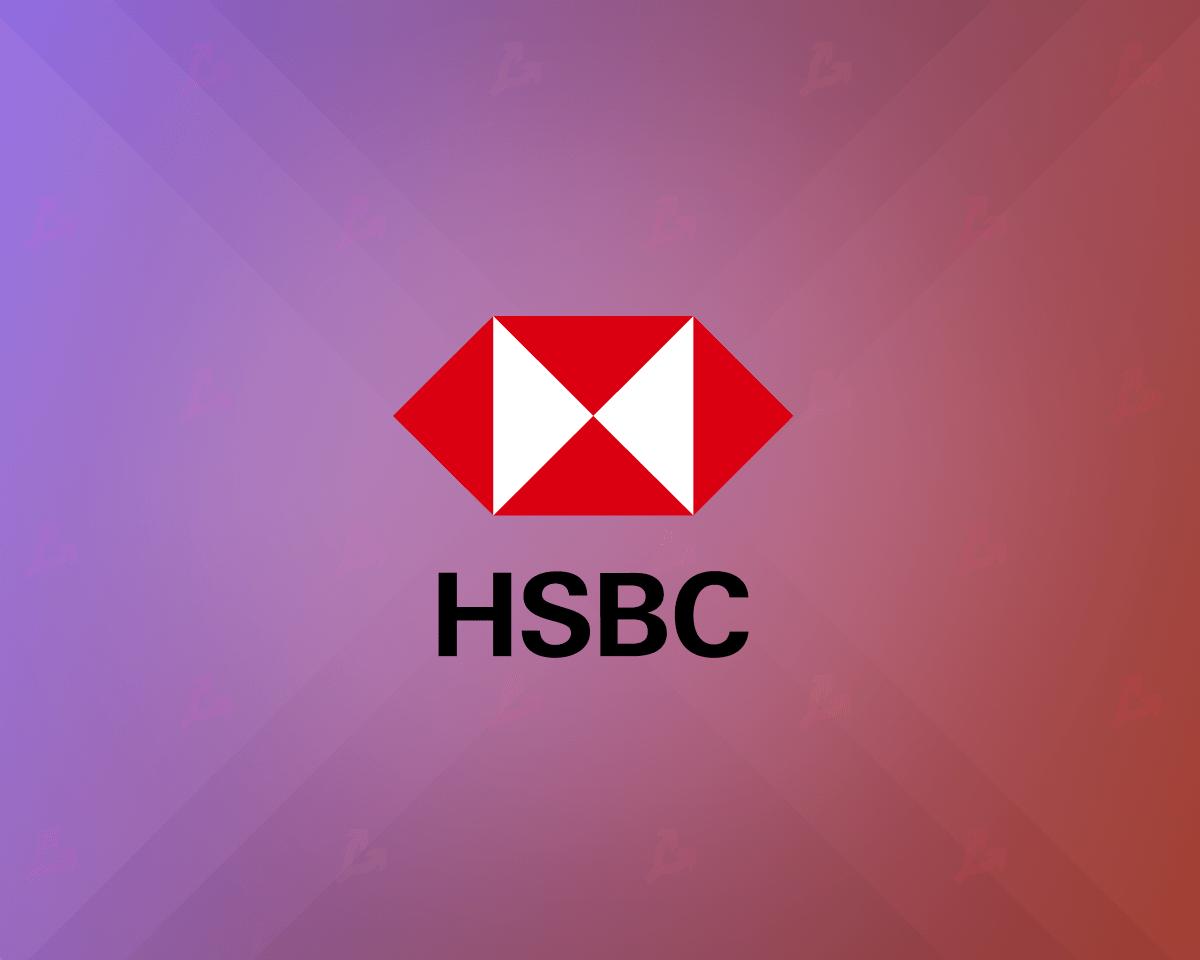 Глава HSBC поддержал CBDC и раскритиковал криптовалюты