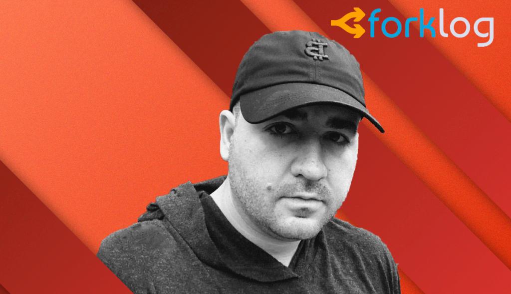Арестован CEO компании-разработчика кошелька DropBit. Он обвиняется в отмывании более $300 млн через даркнет