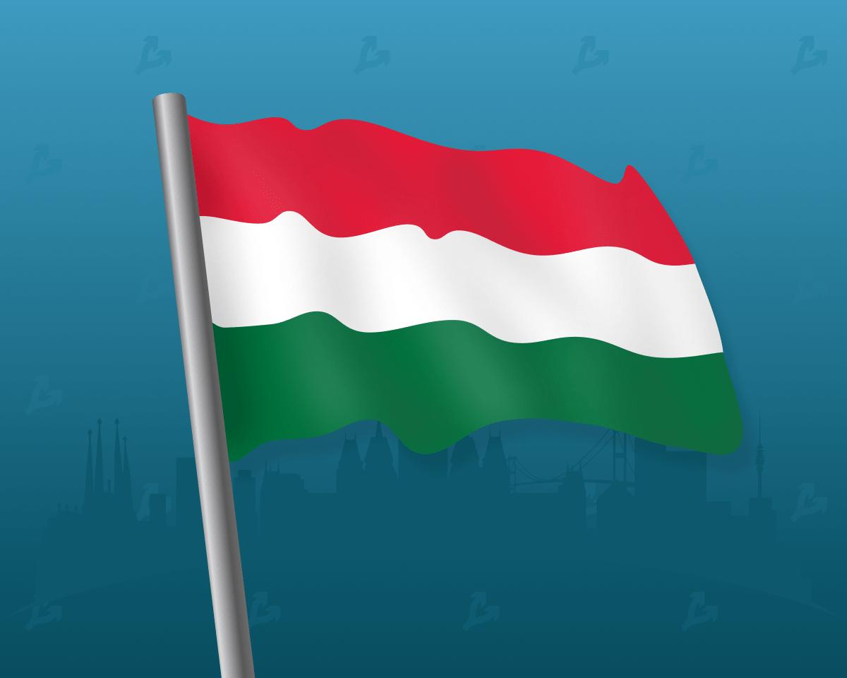 Венгрия вдвое снизит налог на доходы по операциям с криптовалютами