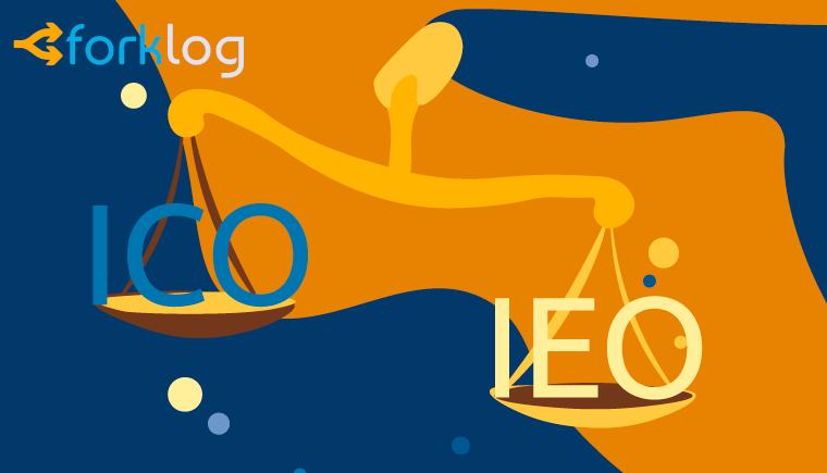 Что такое первичное биржевое предложение и чем оно отличается от ICO?
