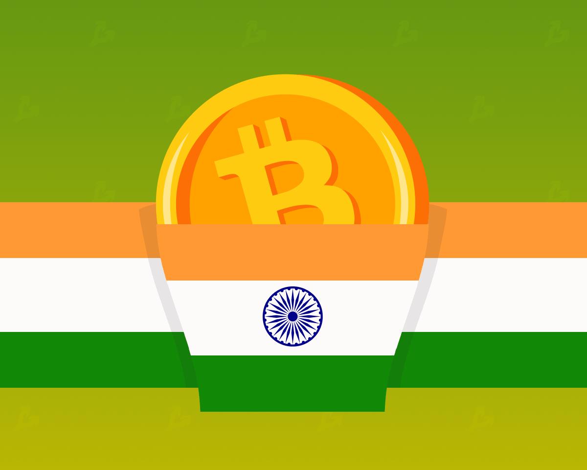 Резервный банк Индии уточнил позицию касательно криптовалют