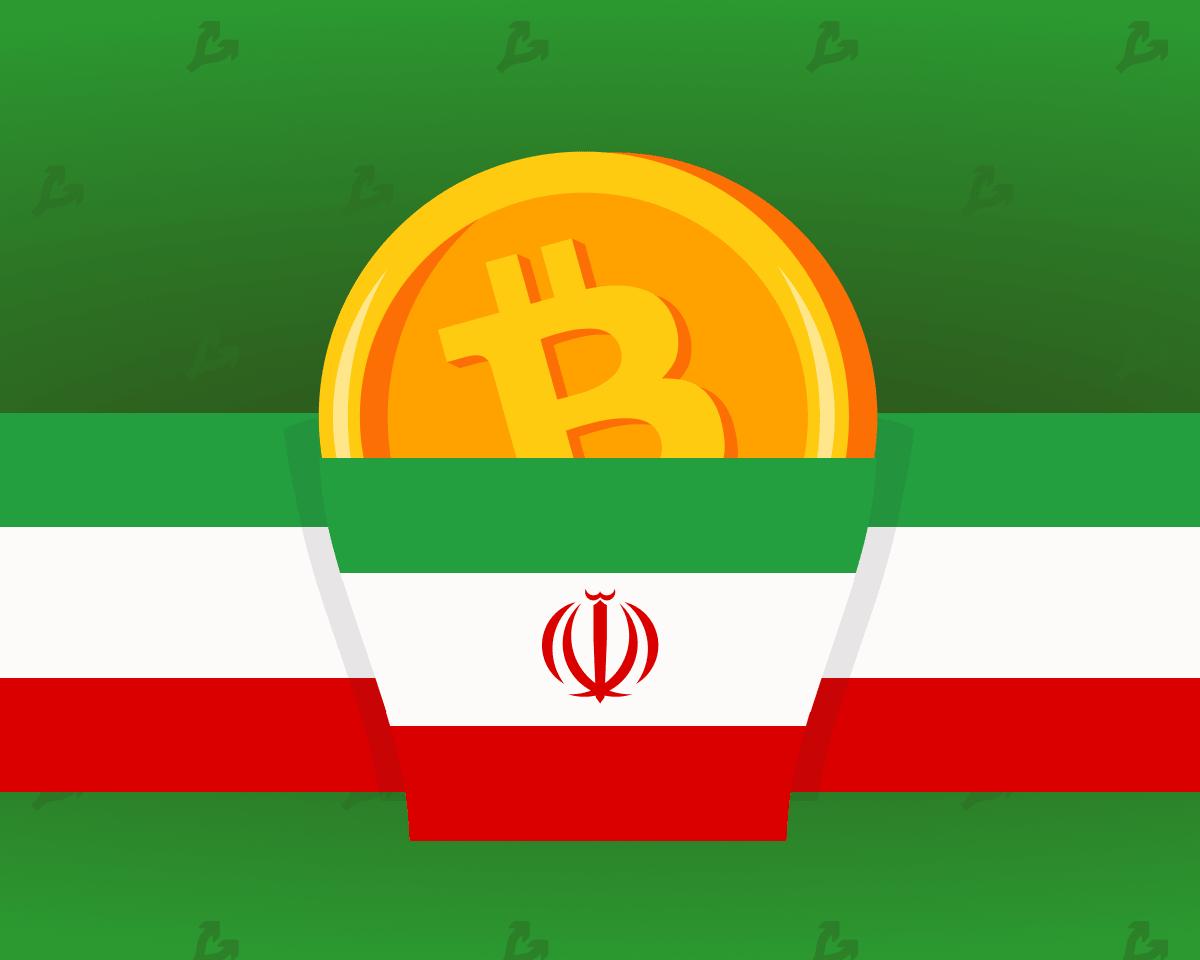 Иран первым в мире признал биткоин в качестве платежного средства на уровне государства