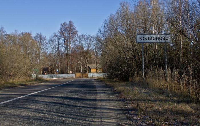 Пора валить в деревню: создатель «Экосистемы Колионово» запустил криптовалютное реалити-шоу