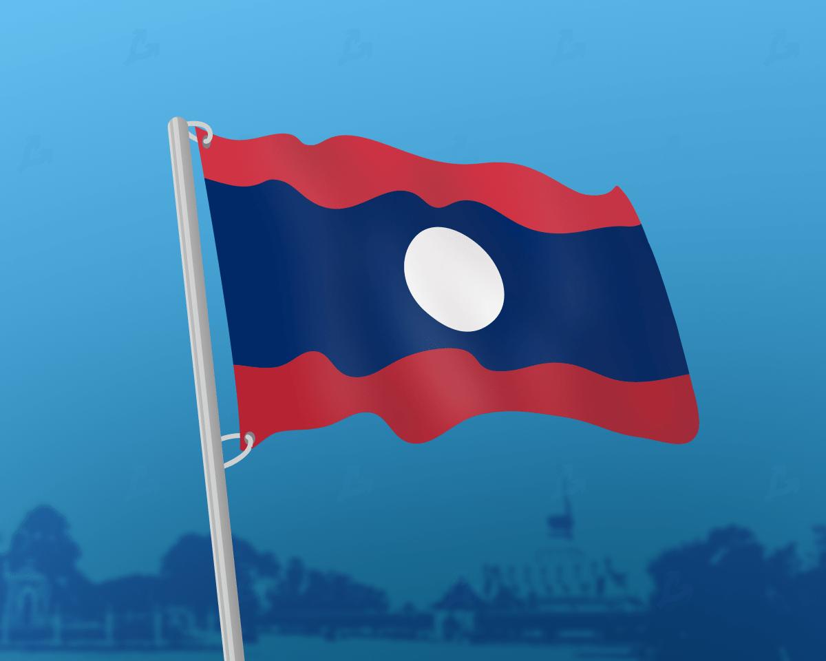 Власти Лаоса легализовали майнинг и торговлю криптовалютами