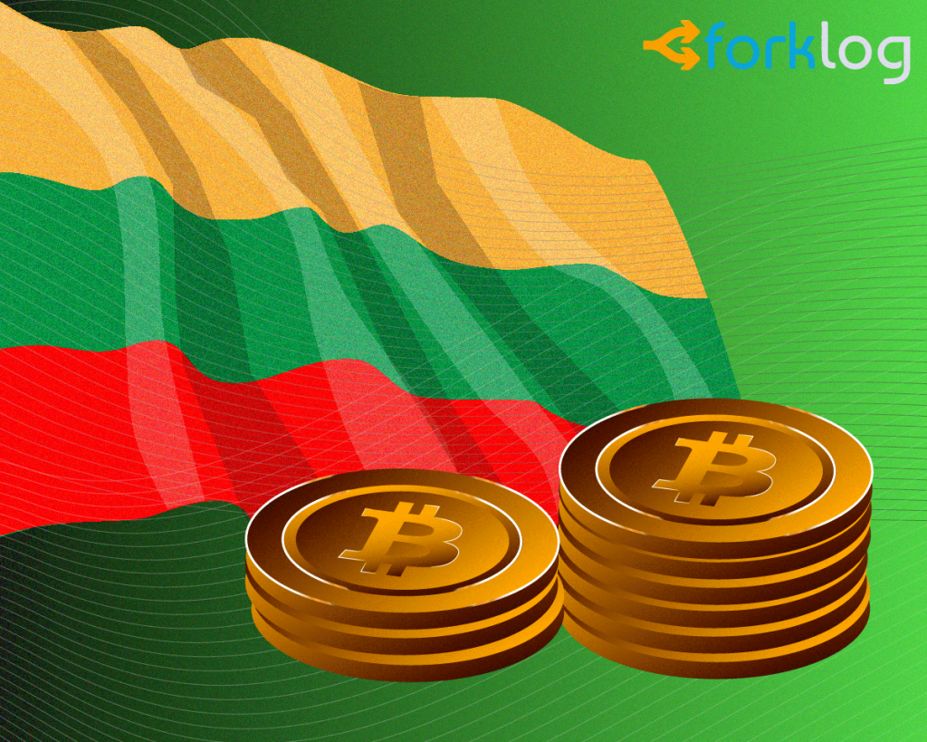 Центробанк Литвы утвердил внешний вид коллекционной криптомонеты