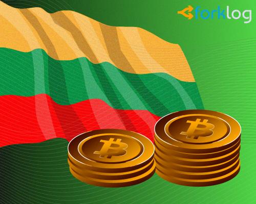 ЦБ Литвы первым в еврозоне запустит собственную цифровую монету