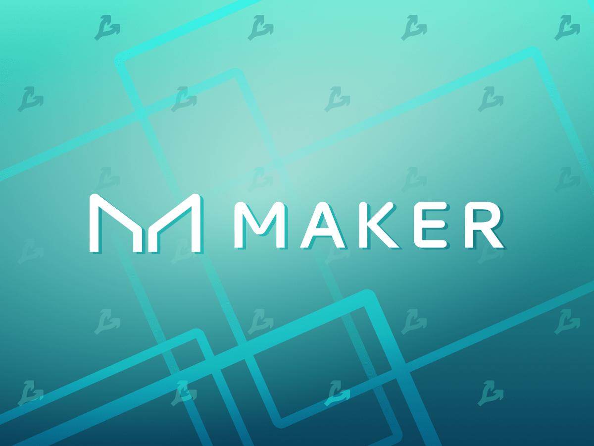 CEO MakerDAO объявил о полной децентрализации DeFi-платформы