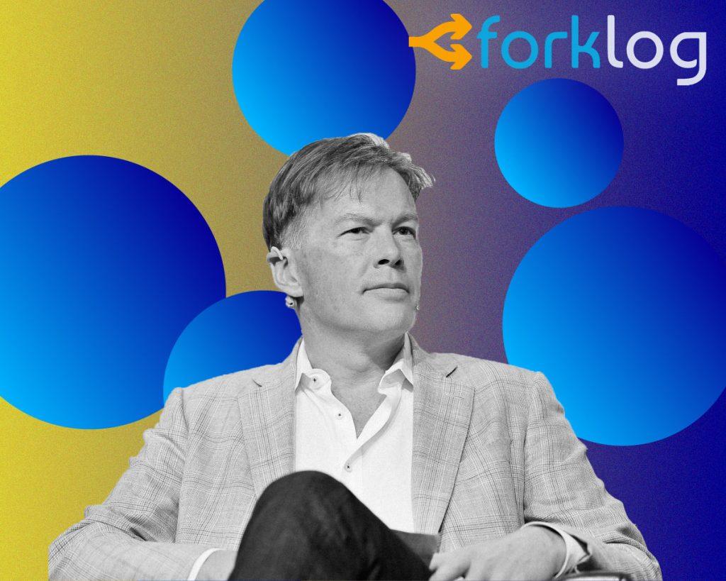 CEO Pantera Capital: после халвинга биткоин достигнет $115 тысяч - http://forklog.com/