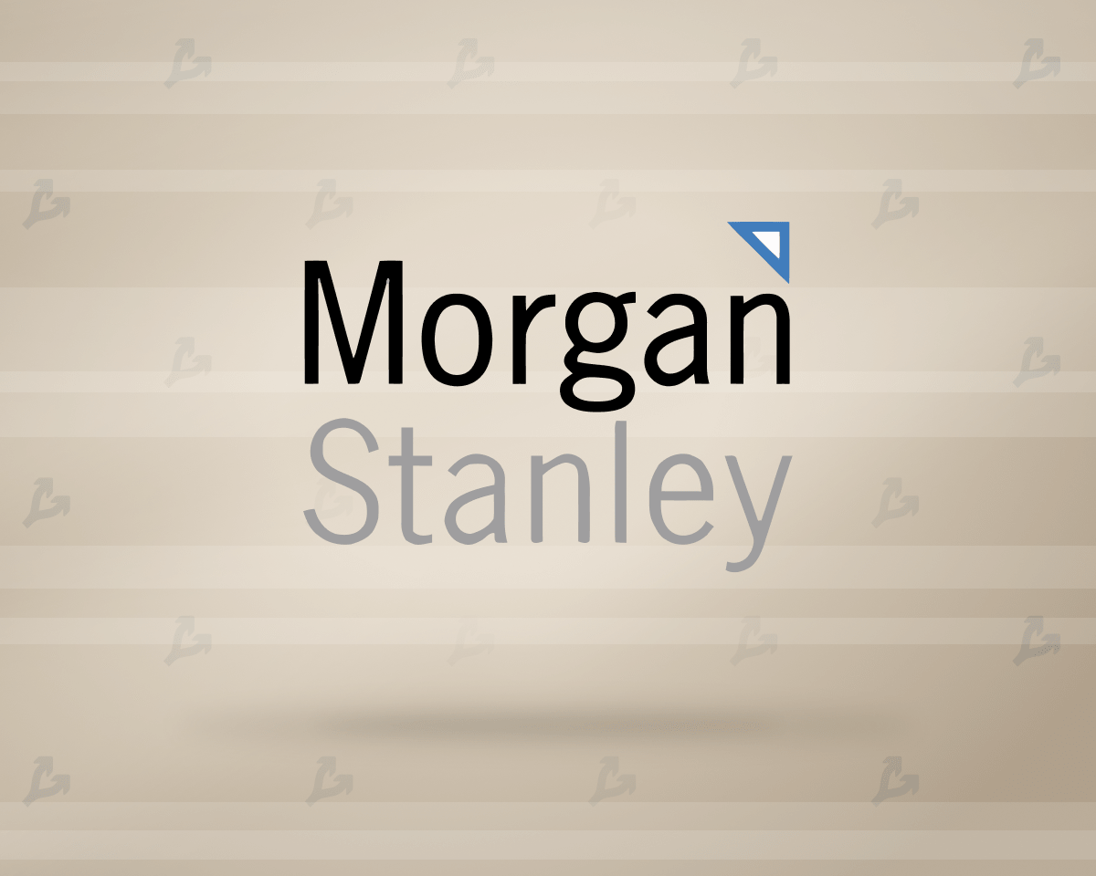 Morgan Stanley увеличил позицию в биткоин-трасте Grayscale
