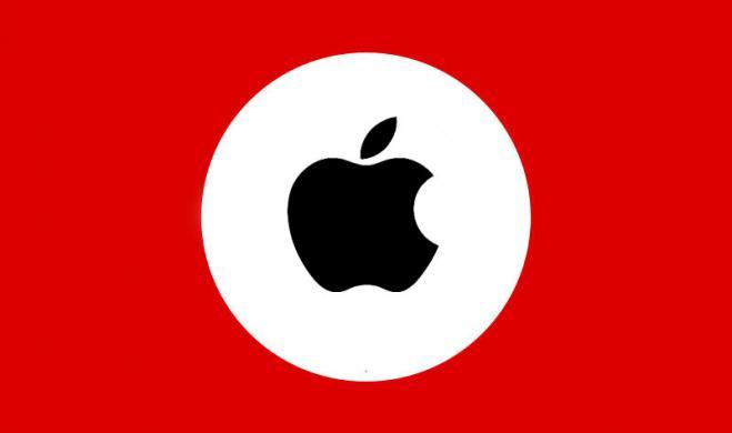 Bitcoin vs Apple Pay / AliPay és a Libra