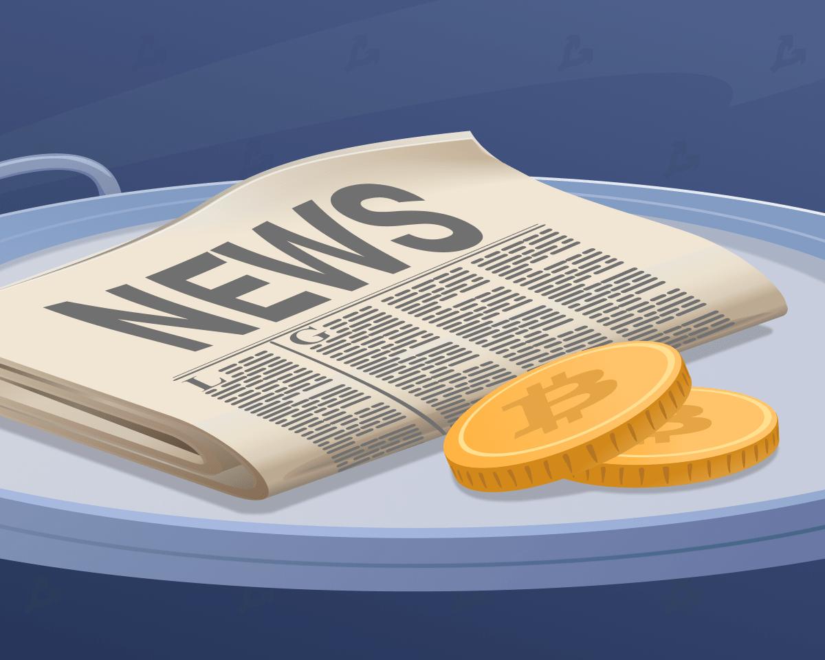 Итоги недели: цена биткоина обвалилась, а Bitfinex и Tether урегулировали конфликт с прокуратурой