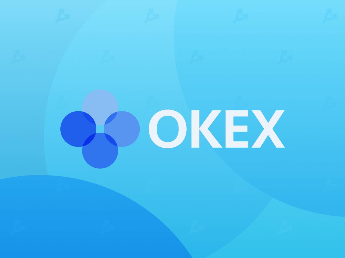 OKEx опровергла домыслы об использовании одиночной подписи холодного кошелька