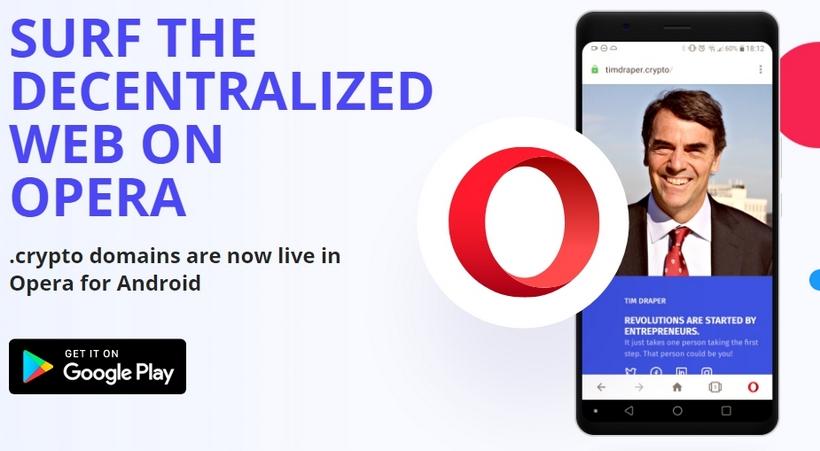 Opera первым из ведущих браузеров добавил поддержку децентрализованного домена