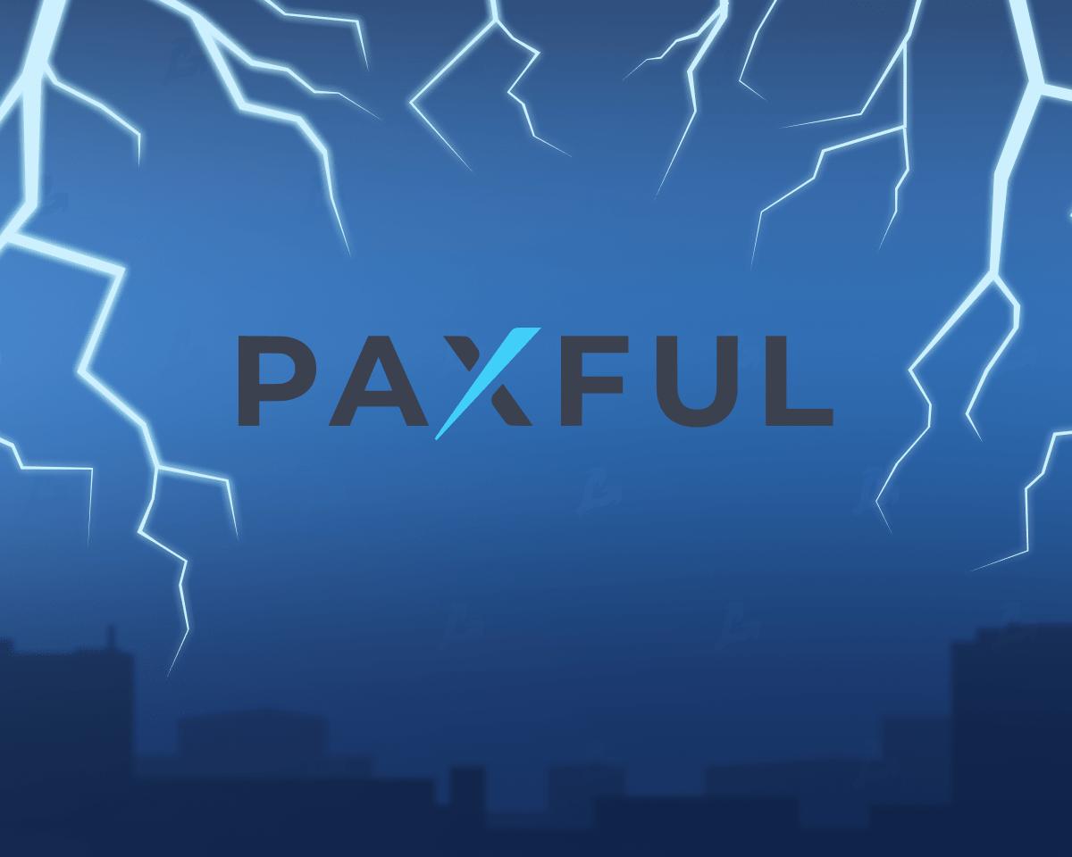 Paxful интегрировала Lightning Network