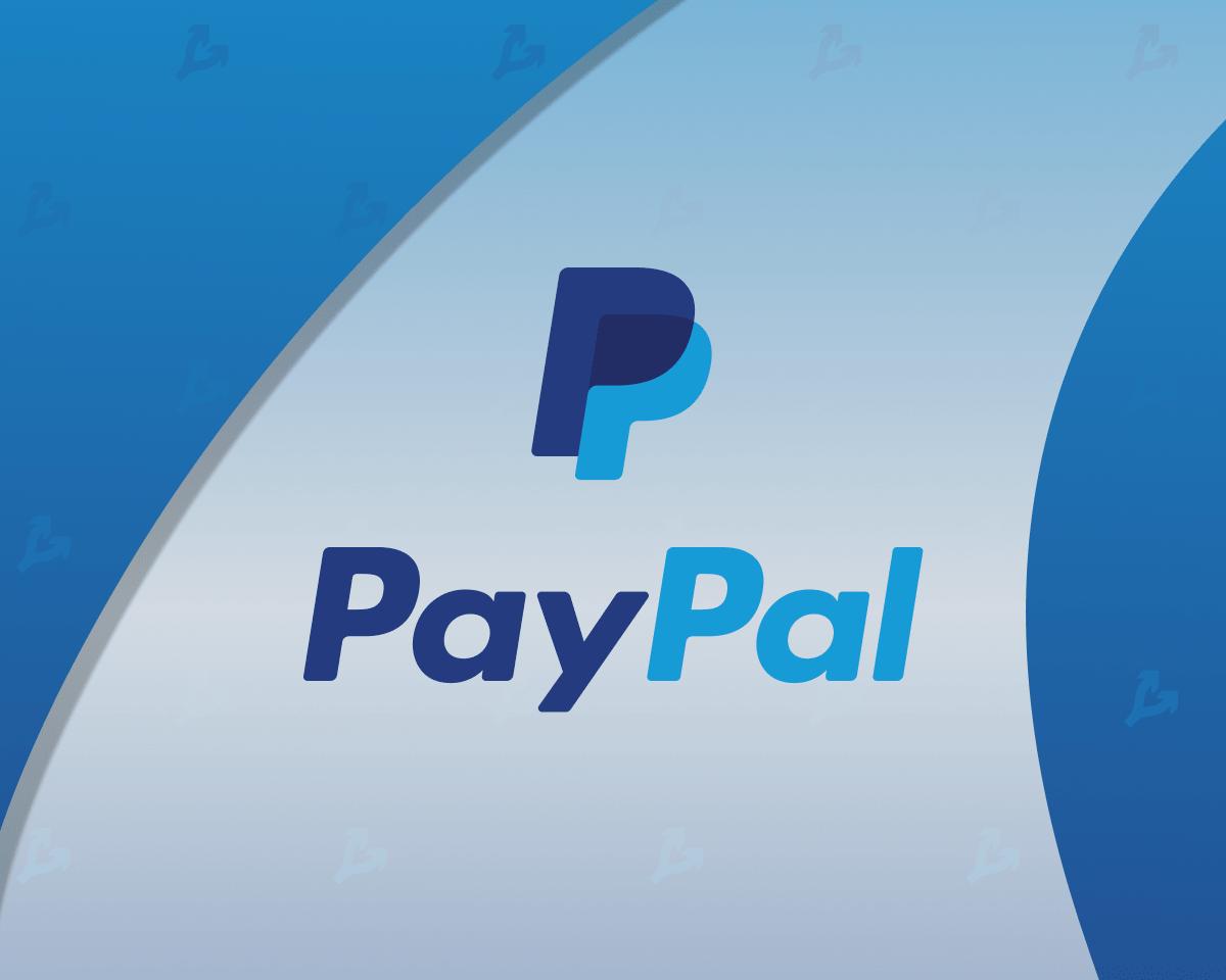 PayPal открыла доступ к криптовалютам клиентам из Великобритании