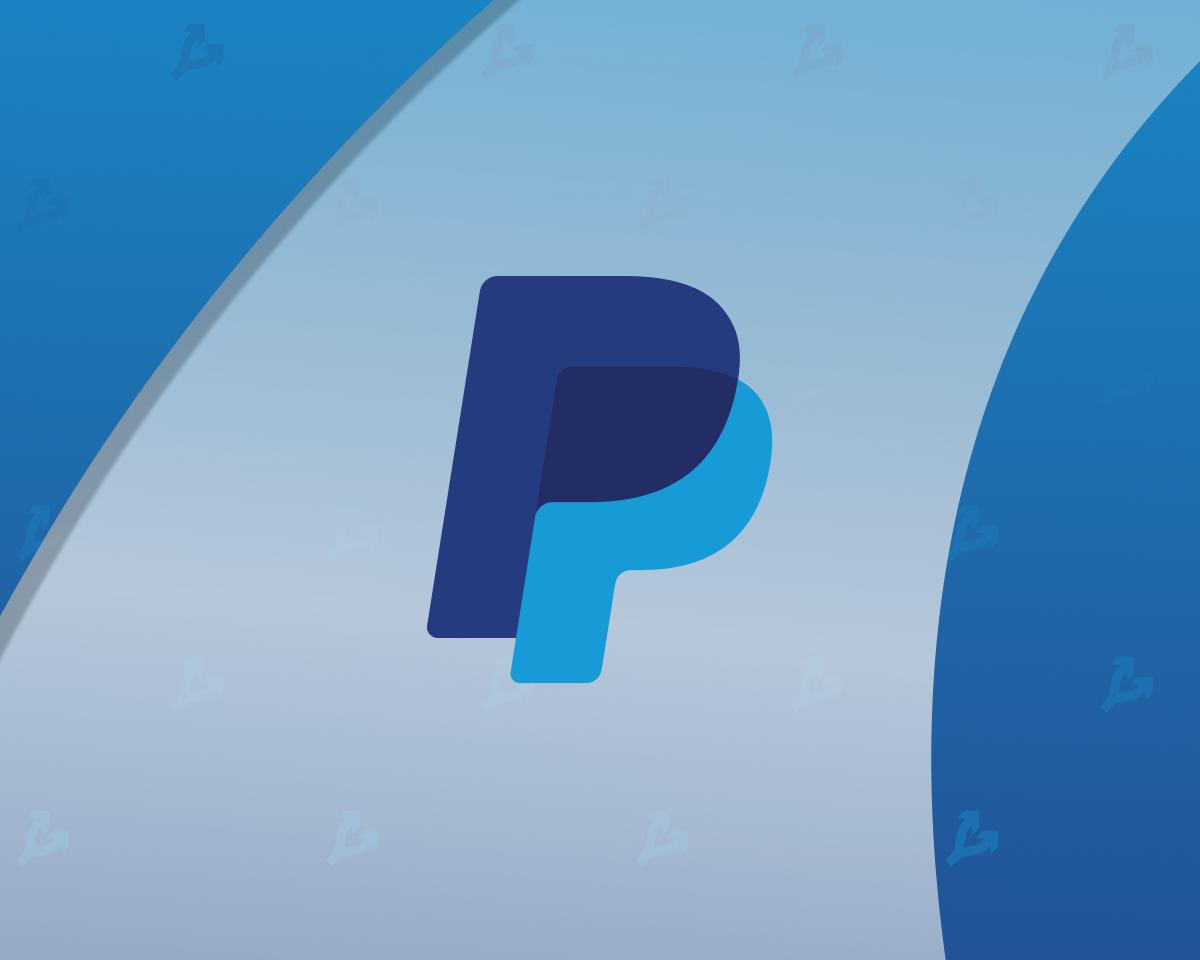 Глава PayPal: объем торгов криптовалютами через приложение превзошел ожидания