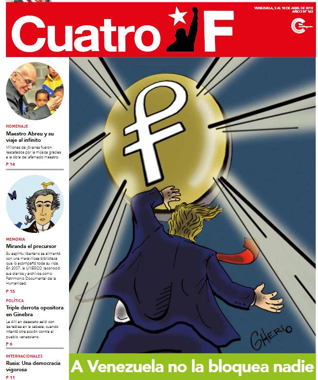 Панама ввела ответные меры против Венесуэлы