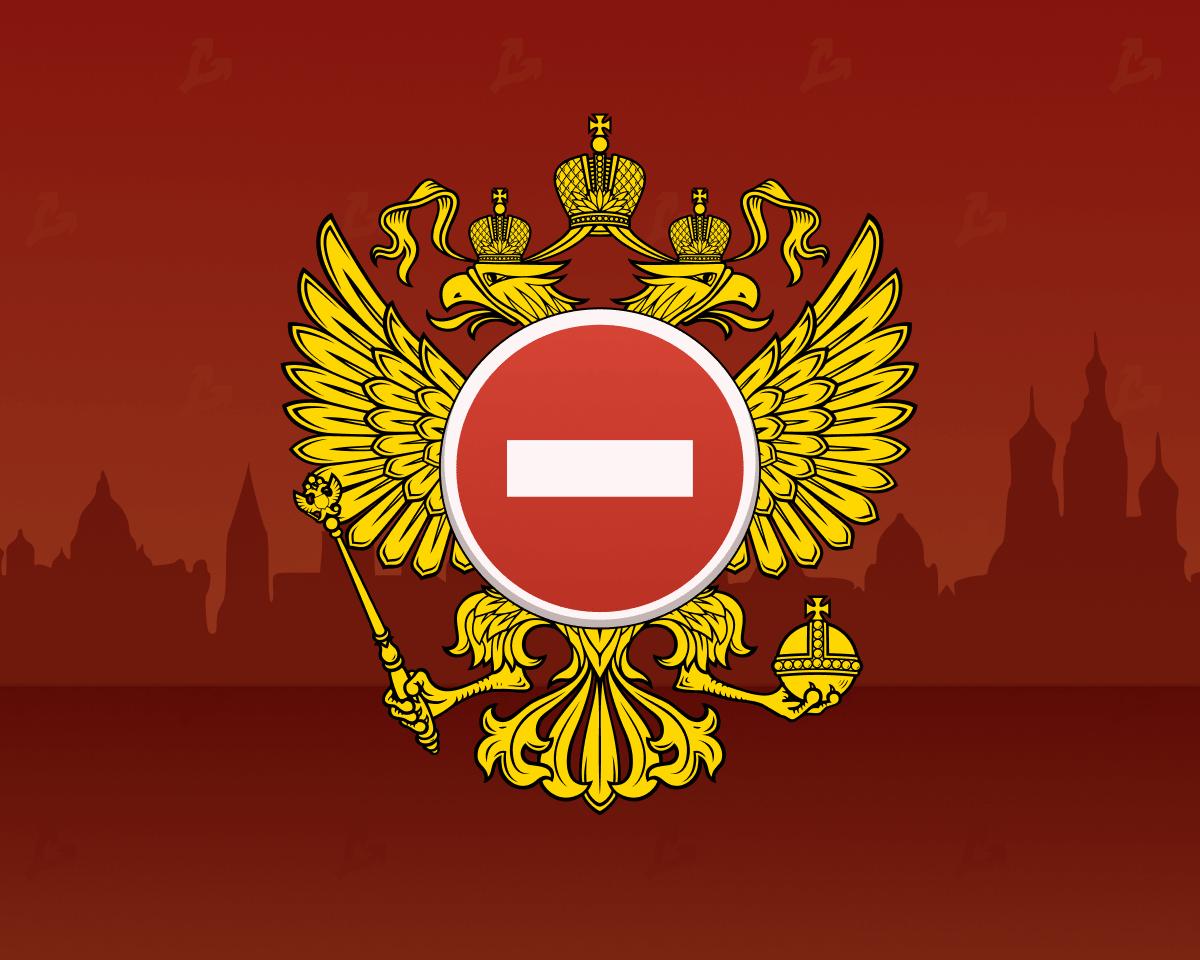 Эксперты: анонсированные запреты со стороны ЦБ РФ ударят по биткоин-обменникам и майнерам
