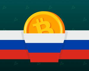 Песков: Россия однозначно не готова к признанию биткоина платежным средством