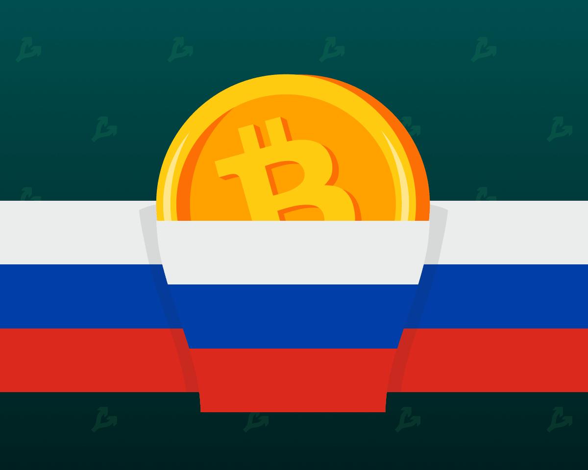 В России разработают поправки о возможной конфискации криптовалют