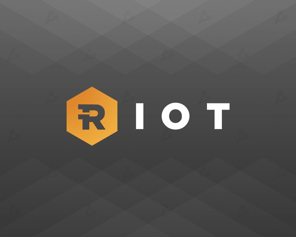 Riot Blockchain во втором квартале увеличила добычу биткоина на 38%