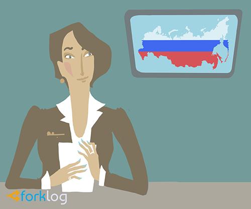 В РФ предложили ввести контроль за криптовалютными сделками на сумму от 600 тысяч рублей