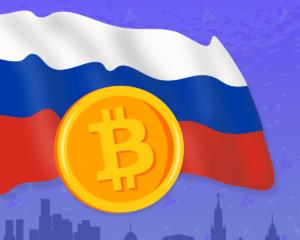 В Госдуме допустили рассмотрение вопроса о налогообложении криптовалют в осеннюю сессию