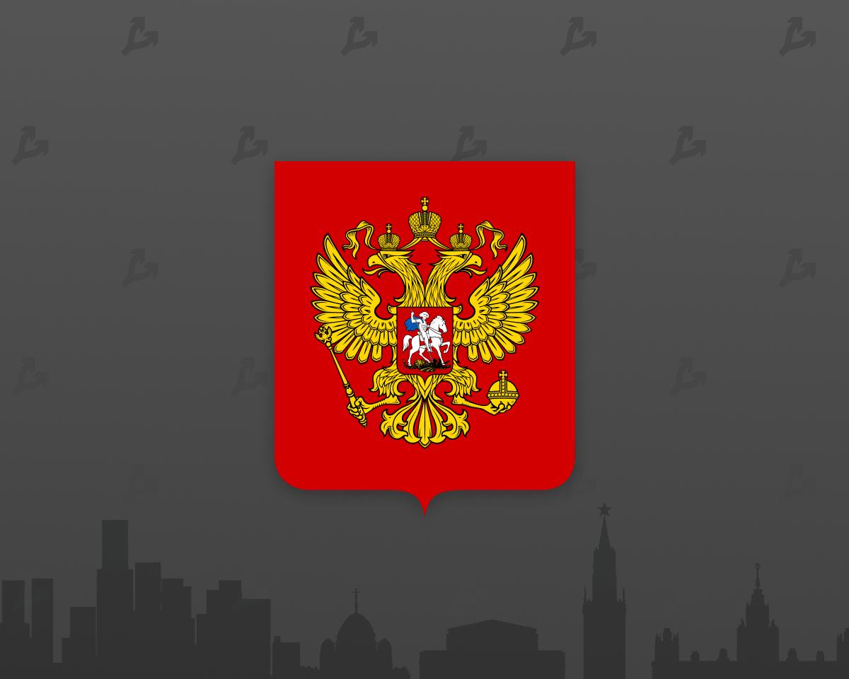 В РФ ввели штрафы за сокрытие электронных денег. Криптовалют это не коснется