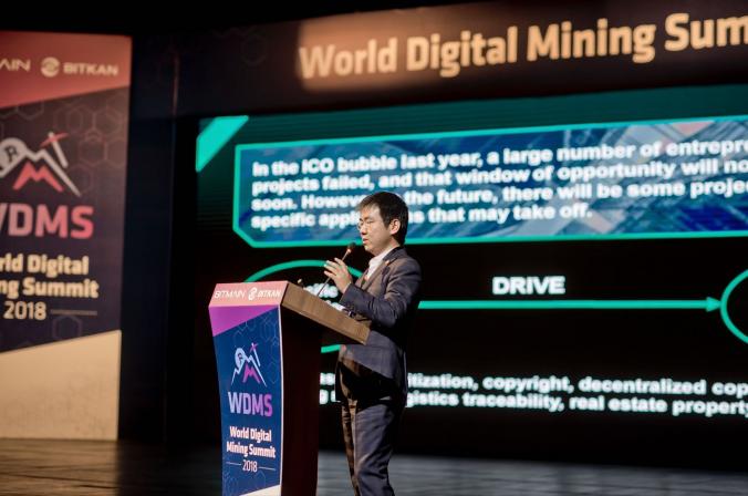 Глава Bitmain рассказал о проблемах блокчейн-индустрии на саммите в Тбилиси