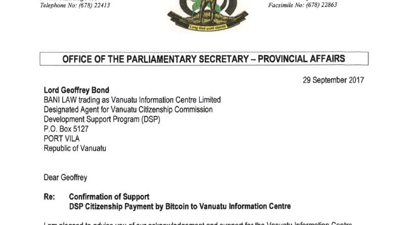 Республика Вануату первой среди стран начала торговать гражданство забиткоины