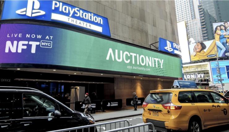 Auctionity использует блокчейн для продажи реальных вещей с аукциона