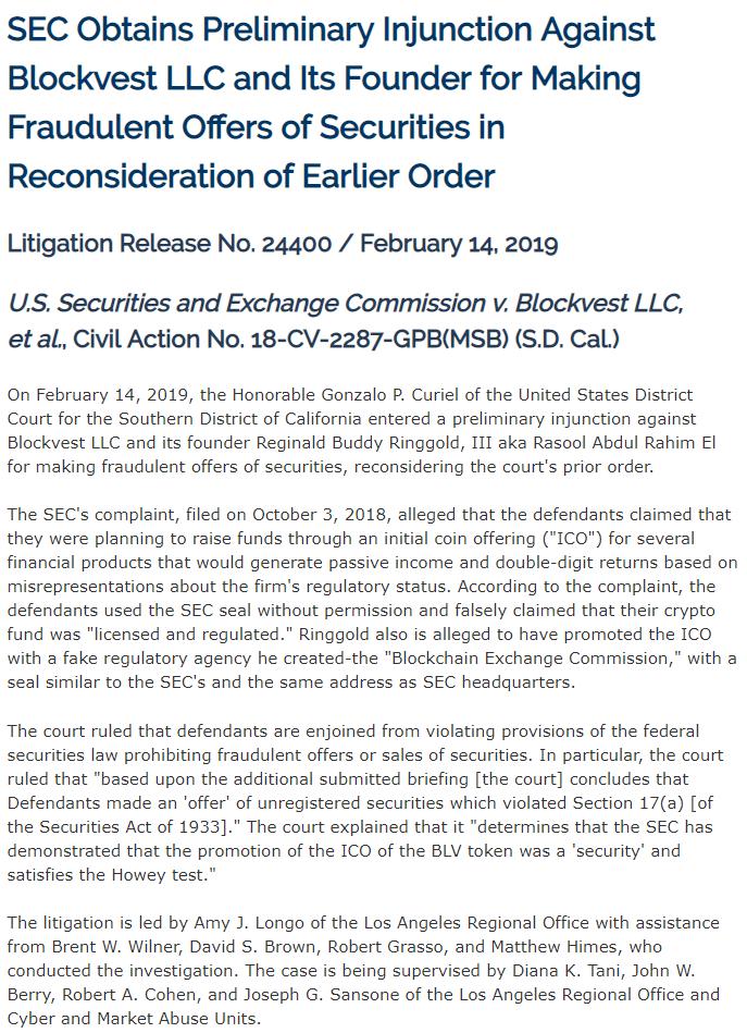 Реванш SEC: суд Калифорнии вынес временный запрет против ICO-стартапа Blockvest