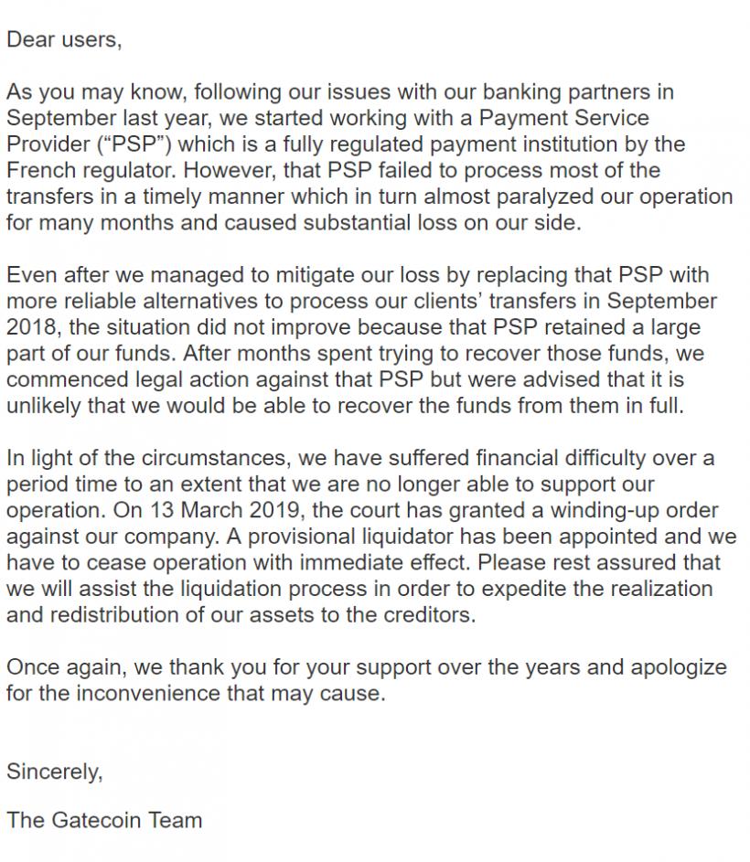 Биткоин-биржа Gatecoin прекратила деятельность по решению суда