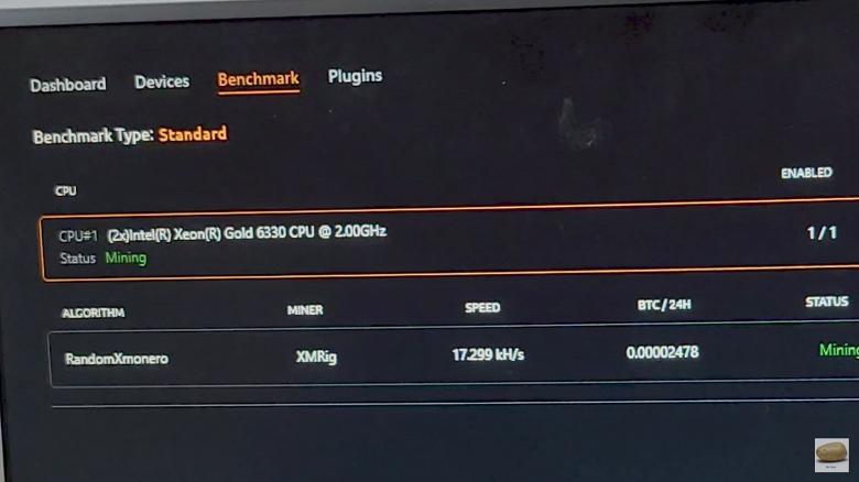 Серверные процессоры Intel испытали в майнинге Monero