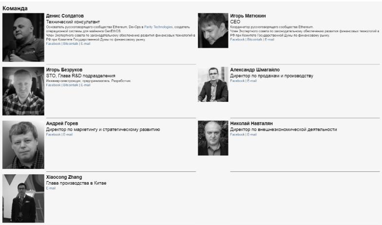 Инвесторы обвинили команду российского ICO-стартапа Esonics в экзит-скаме