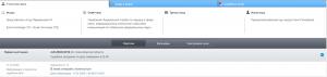Суд оставил в силе блокировку сайта биткоин-биржи Exmo на территории РФ