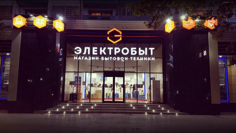 Ход конем: магазин бытовой техники вМахачкале начал принимать биткоины
