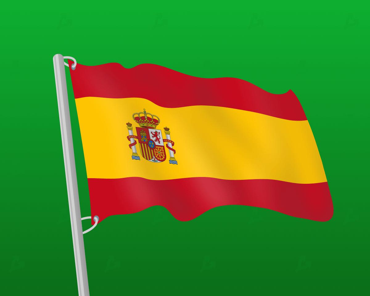 СМИ: регулятор ценных бумаг и Банк Испании займутся надзором за криптоиндустрией