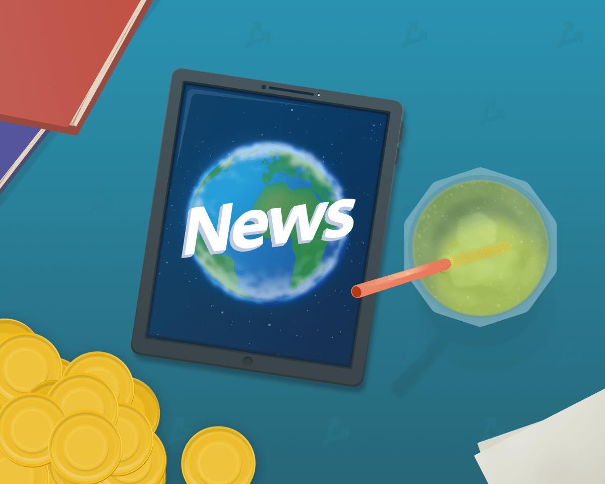 Итоги недели: цена биткоина поднялась выше $47 000, а Binance заблокировала активы пользователей