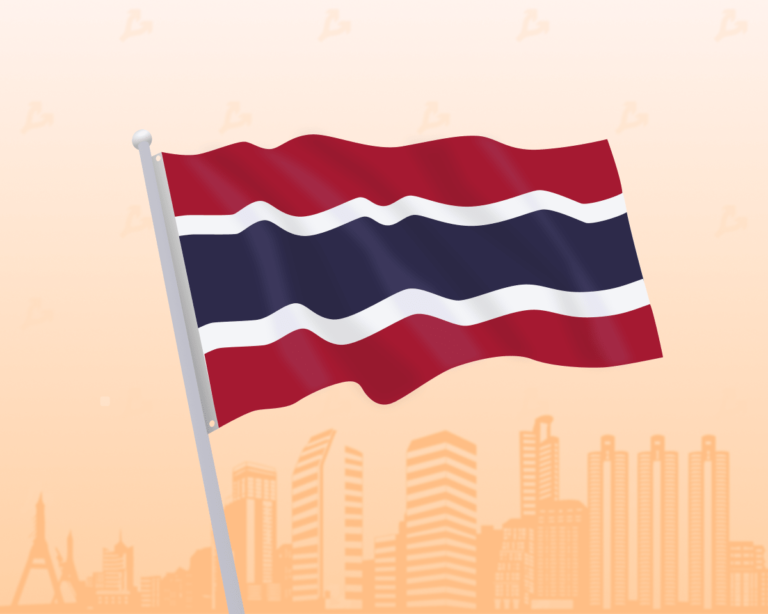 Власти Таиланда предложили нормативную базу для криптокастодианов