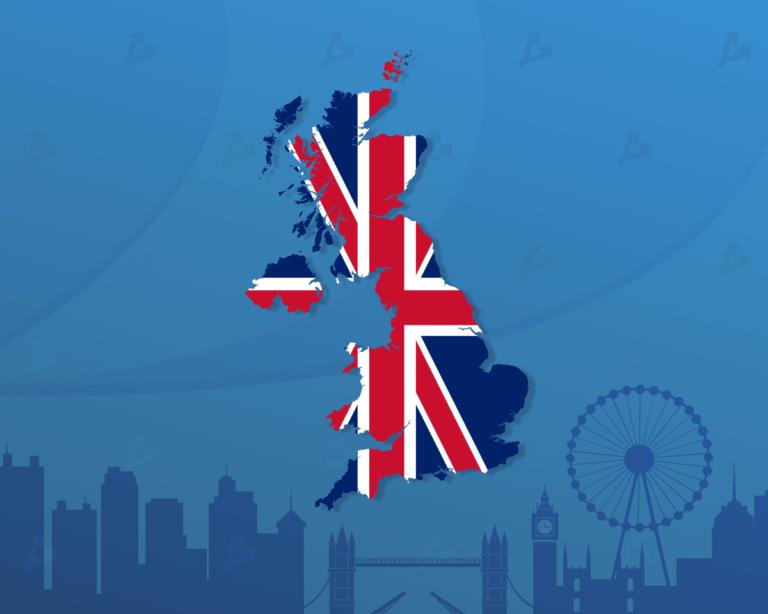 Опрос: только 24% британцев поддержали внедрение цифрового фунта