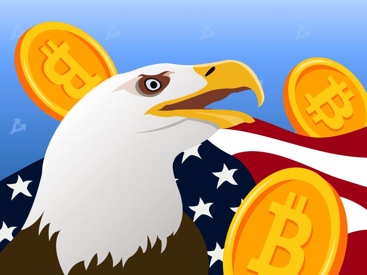 Таможня США начнет отслеживание внутренних операций с биткоином