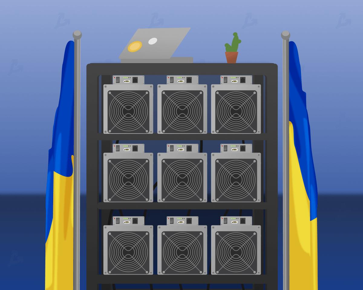 Не урегулирован и не запрещен: в Украине объяснили статус майнинга
