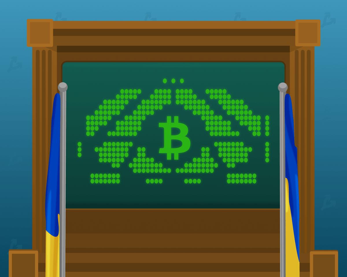 Украина признала криптовалюты: подробный разбор закона «О виртуальных активах»