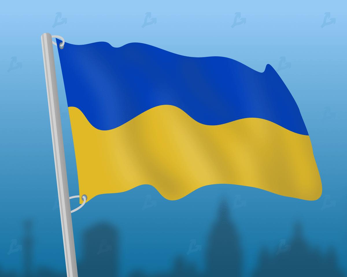 Украинские чиновники задекларировали свыше 46 000 BTC