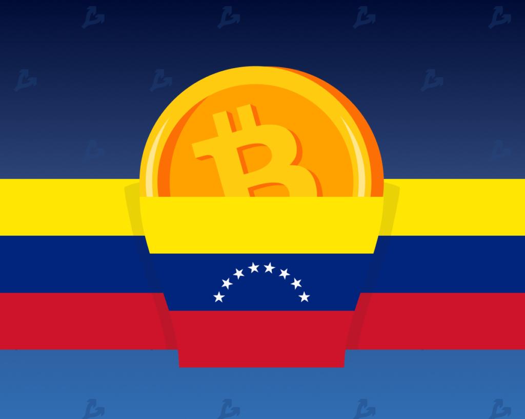 Венесуэльский филиал Pizza Hut начал принимать к оплате биткоин