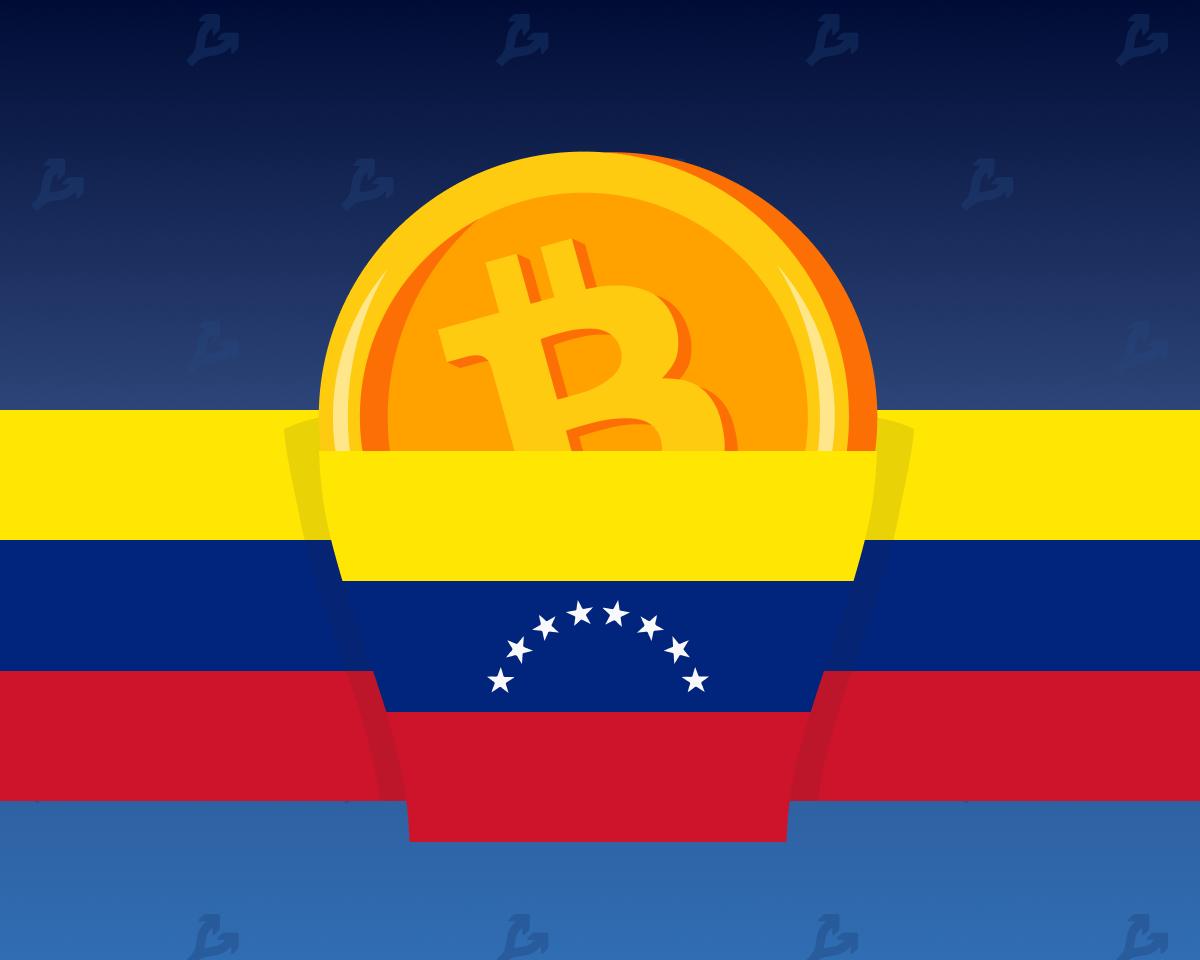 Аэропорт Венесуэлы анонсировал прием платежей в криптовалютах