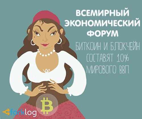 Новости россии хабаровск